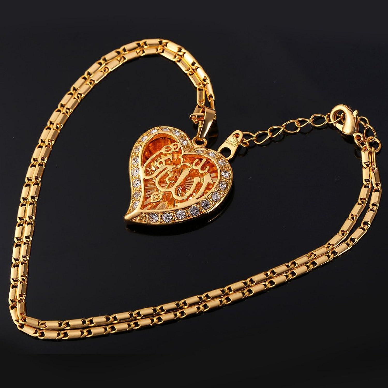 Amazon 18k gold plated vintage muslim jewelry islamic heart amazon 18k gold plated vintage muslim jewelry islamic heart allah pendant necklace u7 jewelry jewelry aloadofball Images