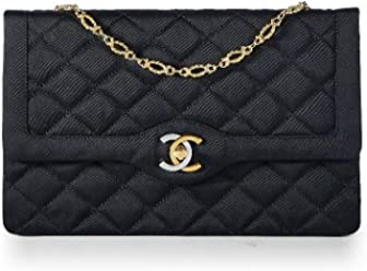 CHANEL Limited Edition Black Quilted Satin Two-Tone Logo Paris Edition Flap Bag (Pre