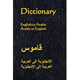 Dictionary:  English to Arabic, Arabic to English