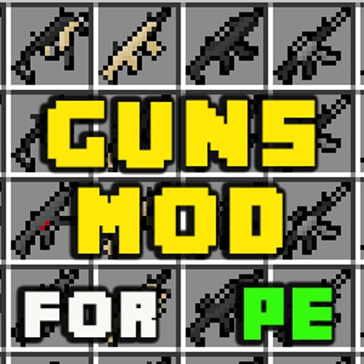 Newest-Guns