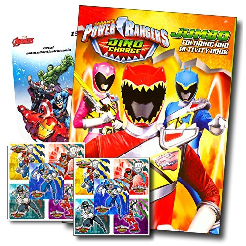 (POWER RANGERS DINO CHARGE Coloring Book and Stickers Super Set Bundle ~ Dino Chargers Coloring Book with Power Rangers Dino Chargers Stickers & Specialty Decal)