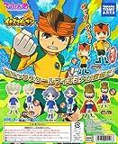 In Fome Inazuma Eleven figure football Takara Tomy Arts (all eight Furukonpu set with rare)