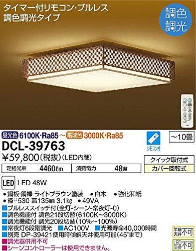 大光電機(DAIKO) LED和風調色シーリング (LED内蔵) LED 48W 昼光色~電球色 6100K~3000K DCL-39763 10  B00YGHYWVG
