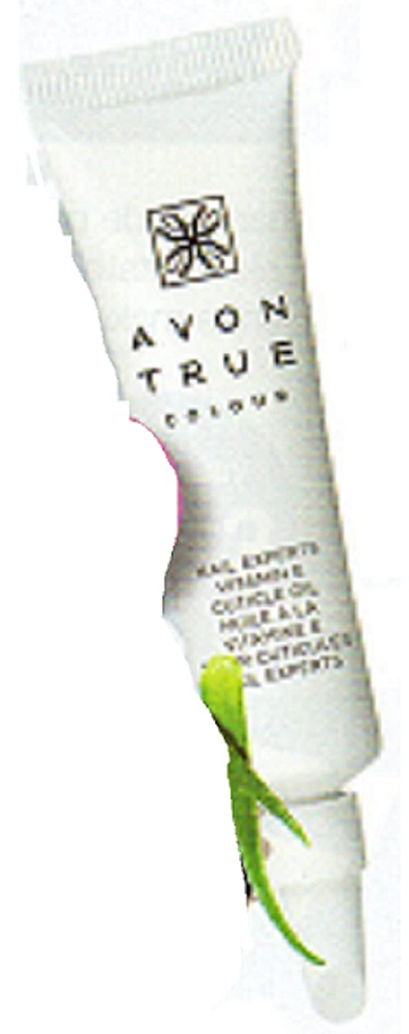 Avon True Colour Nail Experts Cuticle Oil with Aloe Vera and Vitamin E