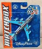 Disney Park 2013 Matchbox Model Diecast Plane Airplane NEW