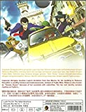 LUPIN THE 3RD THE ITALIAN ADVENTURE - COMPLETE TV SERIES DVD BOX SET ( 1-24 EPISODES )
