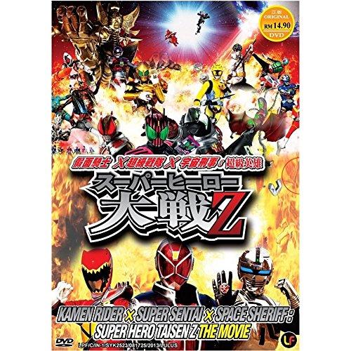 Kamen Rider ? Super Sentai ? Space Sheriff : Super Hero Taisen Z The Movie (DVD, Region All) English Subtitles