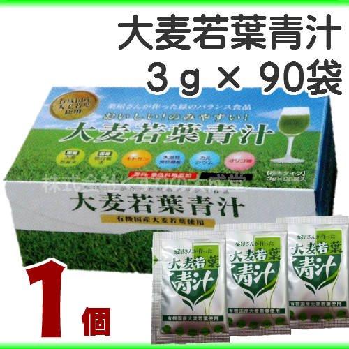 大麦若葉青汁 粉末タイプ (3g×90袋)270g 1個 B0723HSRQH