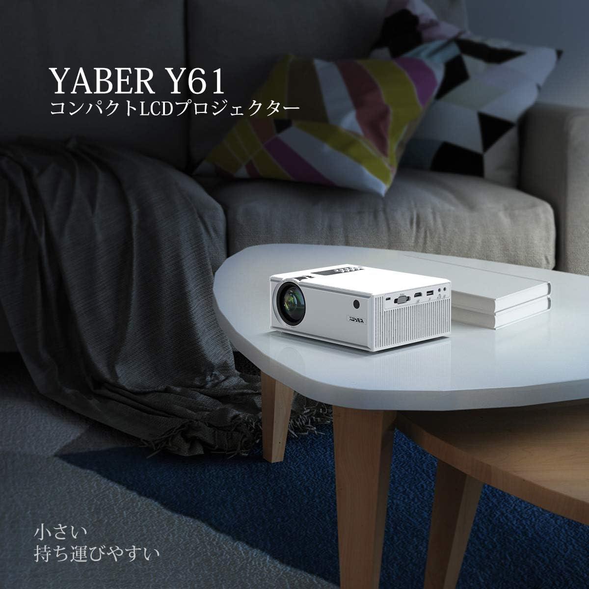 YABER 小型 おすすめ 人気プロジェクター 4600lm WiFiでスマホに直接接続 1920×1080最大解像度 ホームシアター