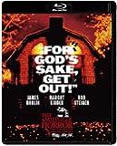 悪魔の棲む家 <HDニューマスター・スペシャルエディション> Blu-ray(特典なし)