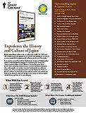 Buy Understanding Japan: A Cultural History