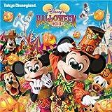 東京ディズニーランド(R)ディズニー・ハロウィーン 2013