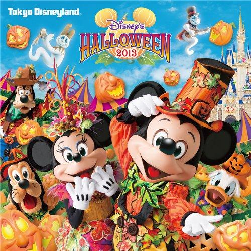Disney - Tokyo Disneyland Disney's Halloween 2013 [Japan CD] AVCW-12978 -