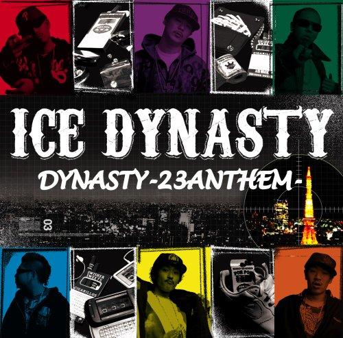 DYNASTY-23 ANTHEM-の商品画像
