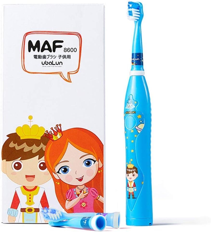 子供用 音波歯ブラシ 充電式 IPX7防水