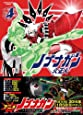ノブナガン(4) (アース・スターコミックス)