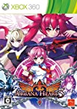 Arcana Heart 3 [Japan Import] by AQ INTERACTIVE