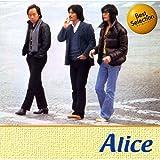 アリス 12CD-1121