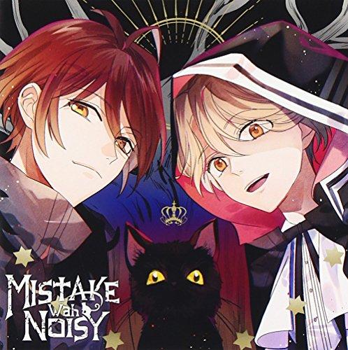 FORBIDDEN★STAR BLACK VERRY 2nd 「MISTAKE Wah NOISY」(ウラン・シータver)
