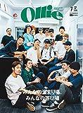 Ollie(オーリー) 2018年 07 月号 [雑誌]