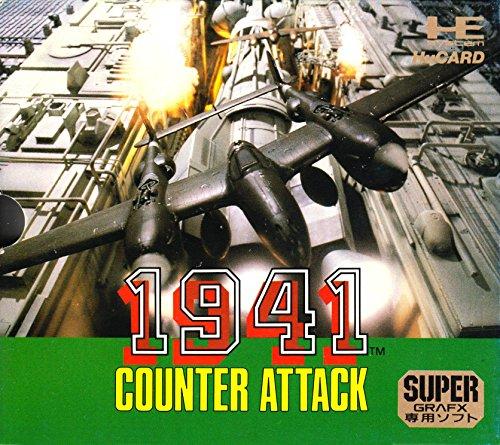 1941 SG