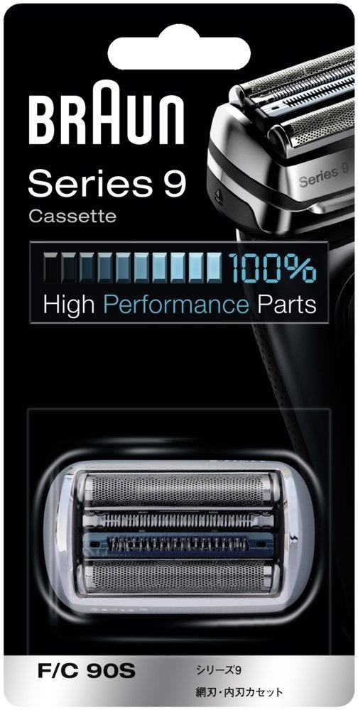 【正規品】 ブラウン シェーバー シリーズ9 替刃 網刃内刃一体型カセット ブラック F/C90B B00T2JVYXM シルバー シルバー