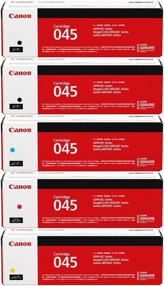 CANON 純正品 CRG-045BLK ×2 / CRG-045CYN / CRG-045MAG / CRG-045YEL 5本セット (4色 + ブラック) トナーカートリッジ045 Satera LBP611C ・ LBP612C ・ MF632Cdw ・ MF634Cdw