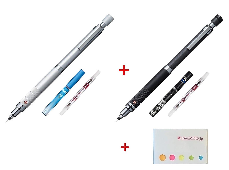 Uni Kuru Toga ルーレットモデル 自動鉛筆回転シャープペンシル 0.5mm - シルバー&ガンメタリックボディバリューセット 芯2個パック (HB、2B、20芯) & 消しゴム2個パック (5個セット) & 付箋 B07G6RDG7V