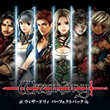 Wizardry Perfect Pack [Japan Import]