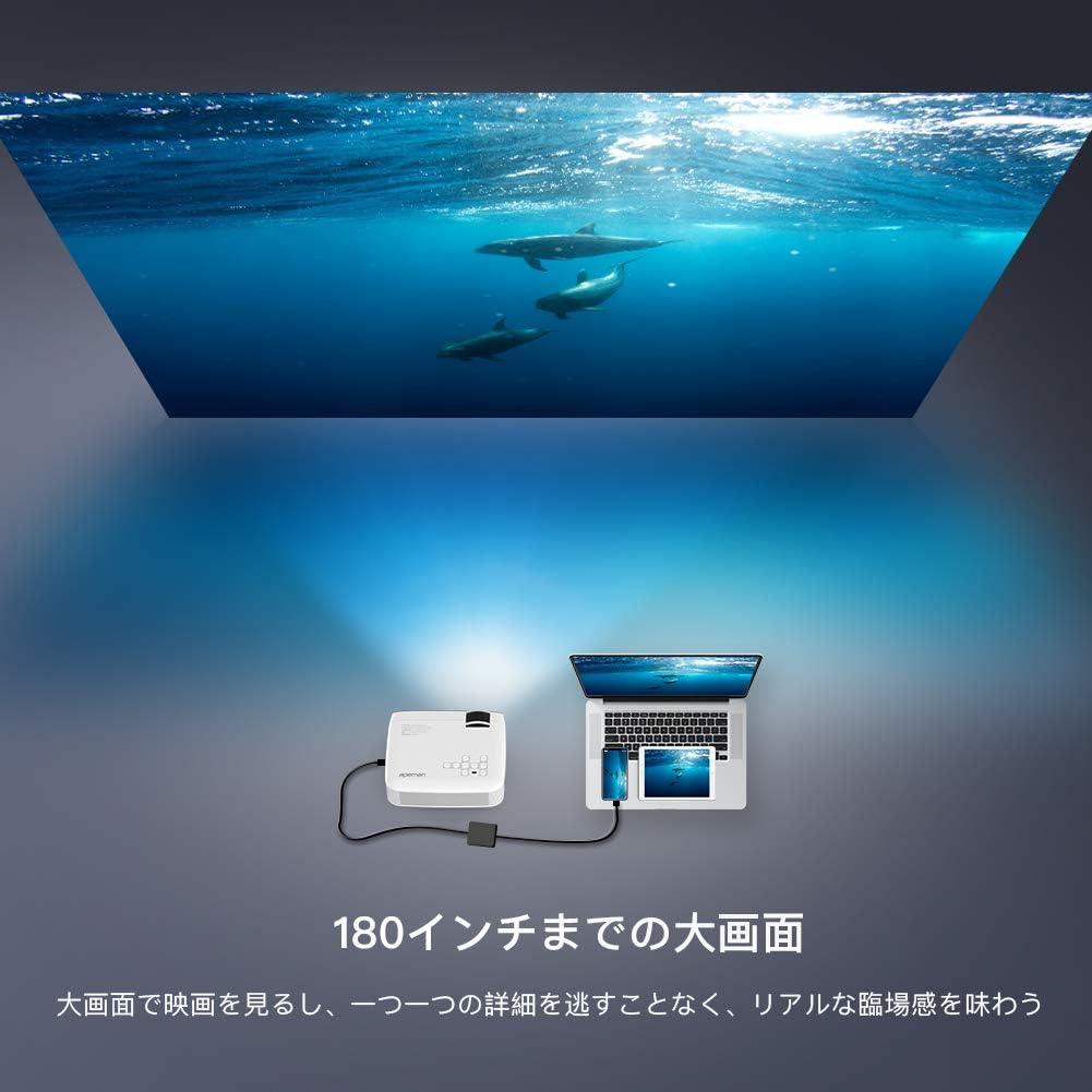 APEMAN 小型 おすすめ 人気プロジェクター LED 4000lm 1920×1080最大解像度 内蔵スピーカー ホームシアター