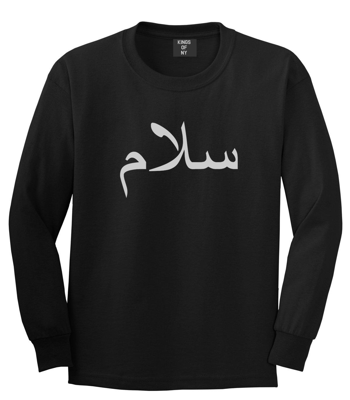 Arabic Peace Salam Long Sleeve T-Shirt Large Black