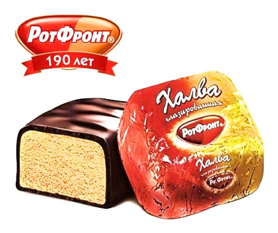2.2 LB. BAG IMPORTED RUSSIAN CHOCOLATE-GLAZED HALVA''ROT FRONT''