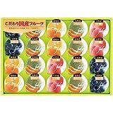北海道メロン&国産フルーツのゼリー