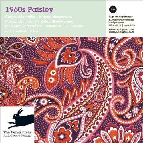 60s Paisley - 6