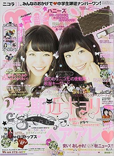 For japanese teen magazines authoritative message