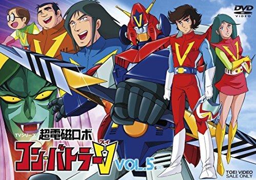 Chou Denji Robo Com Battler V - Vol.5 [Japan LTD DVD] DSTD-8930