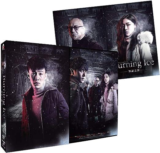 [DVD]Burning Ice<バーニング・アイス>-無証之罪- コンプリートDVD-BOX