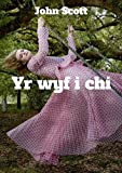 img - for Yr wyf i chi (Welsh Edition) book / textbook / text book