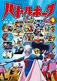 バトルホーク vol.4 DVD