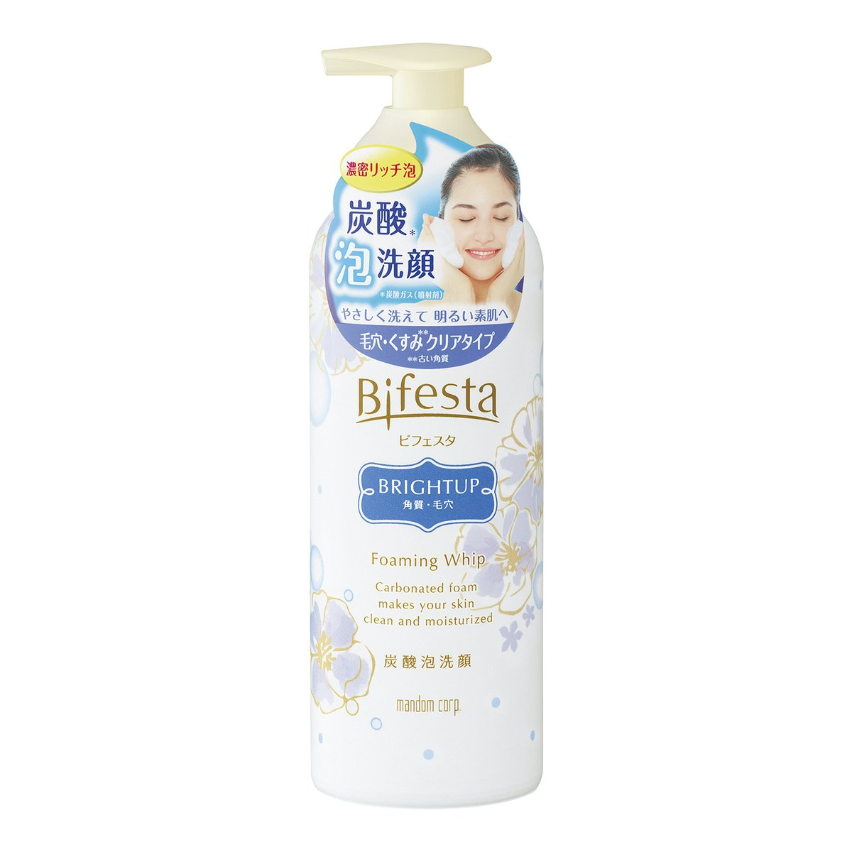 ビフェスタ 泡洗顔 ブライトアップ 180g
