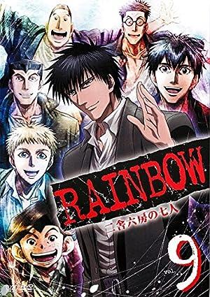 RAINBOW-二舎六房の七人- DVD