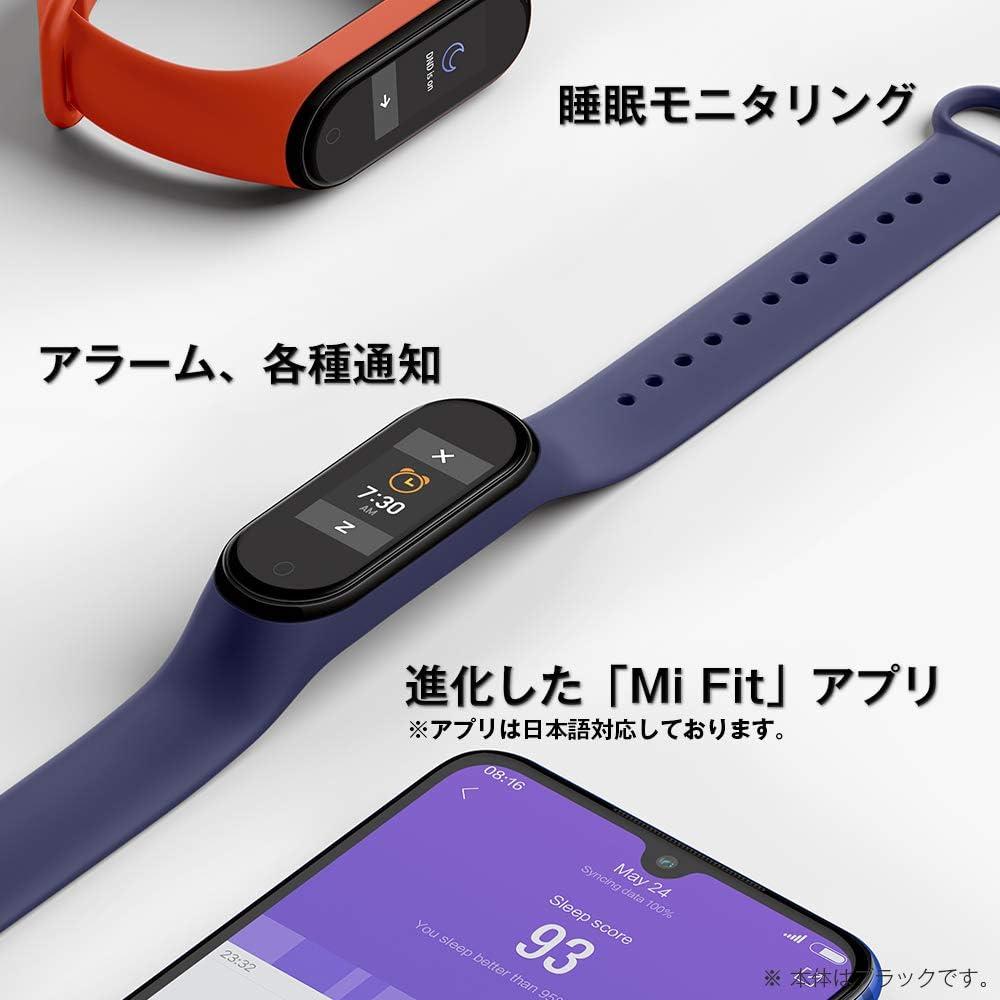 Xiaomi Mi band 4 スマートバンド フルカラーAMOLEDタッチディスプレイ 5ATM防水 心拍計 スマートブレスレット