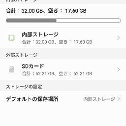 Amazon Microsdカード Microsdxcカード 64gb Jnh 超高速100mb 秒 Uhs I U3 V30 4k Ultra Hd アプリ最適化a1対応 エコパッケージ 国内正規品 5年保証 Jnh Microsdカード 通販