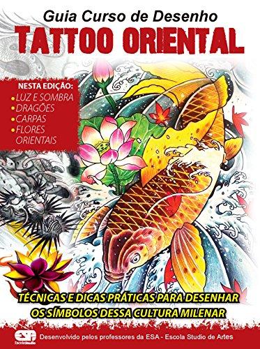 Amazon Com Guia Curso De Desenho Tattoo Oriental 01 Portuguese