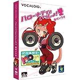 VOCALOID2 猫村いろは 初回限定版