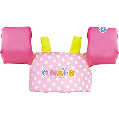 NAI B Arm Band Swim Jacket, Floatie for Swimming Pool, Swim Jacket for Infants, Toddlers, and Kids [Pink]: Toys & Games