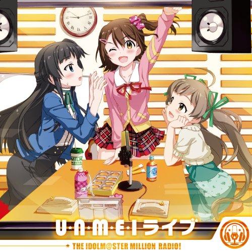 Mirai Kasuga (Haruka Yamazaki), Shizuka Mogami (Azusa Tadokoro), Serika Hakozaki (Momo Asakura) - Idolm@Ster (The Idolmaster) Million Live! Idolm@Ster (The Idolmaster) Million Radio! Theme Song [Japan CD] LACM-14234