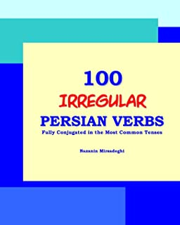 Amazon media persian essential middle eastern vocabularies 100 irregular persian verbs fully conjugated in the most common tenses farsi fandeluxe Images
