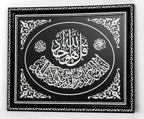 Islamic Muslim Wall Frame Al Ahad / Home Decorative # 1642 by FN