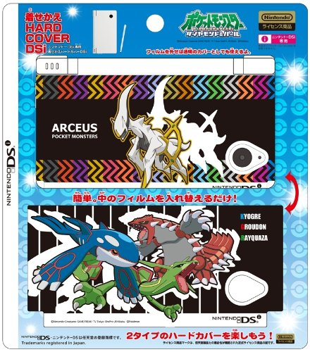 (DSi Official Pokemon Diamond and Pearl Hard Cover (Top Cover Only) - Arceus and Friends)